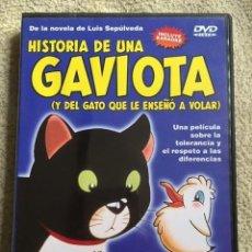 Cine: HISTORIA DE UNA GAVIOTA (Y DEL GATO QUE LE ENSEÑÓ A VOLAR) DVD **JOYA**. Lote 147596322