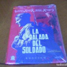 Cine: LA BALADA DEL SOLDADO / GRIGORI TCHUJRAI / RAREZA DVD PRECINTADO. Lote 147596726