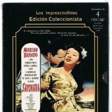 Cine: SAYONARA MARLON BRANDO EDICIÓN COLECCIONISTA. Lote 147672322