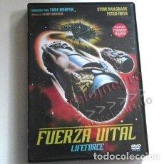 Cine: FUERZA VITAL LIFEFORCE DVD PELÍCULA CIENCIA FICCIÓN TERROR TOBE HOOPER NAVE ESPACIAL ZOMBIS VAMPIROS. Lote 147888358
