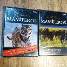 Cine: 2 DVD DOCUMENTALES BBC - MAMÍFEROS. PRECINTADOS. Lote 148139534