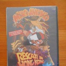 Cine: DVD MARCO ANTONIO - RESCATE EN HONG KONG - NUEVA, PRECINTADA (CW). Lote 148774182