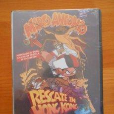 Cine: DVD MARCO ANTONIO - RESCATE EN HONG KONG - NUEVA, PRECINTADA (DI). Lote 148776742