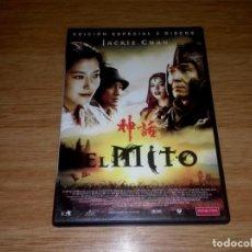 Cine: EL MITO - DVD USADO.. Lote 149652170
