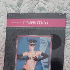 Cine: DVD EL PORTERO DE NOCHE, DE LILIANA CAVANI, CON DIRK BOGARDE Y CHARLOTTE RAMPLING (PRECINTADA). Lote 149688102