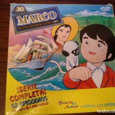 Cine: MARCO SERIE COMPLETA EN 13 DVDS 30 ANIVERSARIO. Lote 149749918