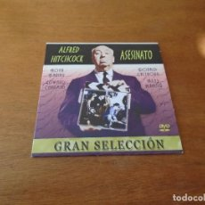 Cine: DVD CINE GRAN SELECCIÓN EN DVD, ALFRED HITCHCOCK: ASESINATO. Lote 149766314