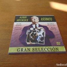 Cine: DVD CINE GRAN SELECCIÓN EN DVD ALFRED HITCHCOCK: ASESINATO. Lote 149766930
