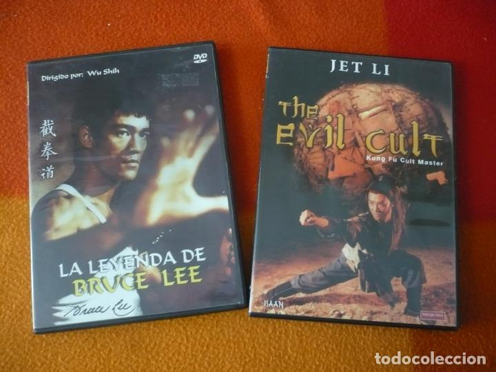 LA LEYENDA DE BRUCE LEE + THE EVIL CUT ( JET LI ) DVD ARTES MARCIALES KUNG FU (Cine - Películas - DVD)