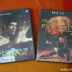 Cine: LA LEYENDA DE BRUCE LEE + THE EVIL CUT ( JET LI ) DVD ARTES MARCIALES KUNG FU. Lote 149842294