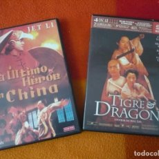 Cine: EL ULTIMO HEROE EN CHINA ( JET LI ) + TIGRE Y DRAGON ( ANG LEE ) DVD ARTES MARCIALES KUNG FU. Lote 149844398