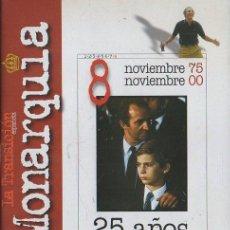 Cine: 25 AÑOS DE REINADO DE JUAN CARLOS I. LA TRANSICIÓN ESPAÑOLA. LA MONARQUÍA. DVD-5135. Lote 149867046