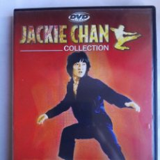 Cine: DVD - LITTLE TIGER FROM CANTON - JACKIE CHAN - METROPOLITAN VIDEO. Lote 150364870