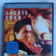Cine: DVD - RUMBLE IN HONG KONG - JACKIE CHAN - KUNG FU, ARTES MARCIALES, KARATE. Lote 150365722