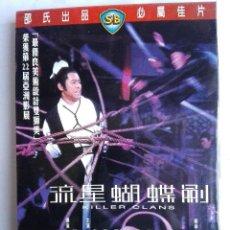 Cine: DVD - KILLER CLANS - CHUNG HUA, CHEN PING, LO LIEH, YUEN BIAO, COREY YUEN - KUNG FU, SHAW BROS. Lote 150370042