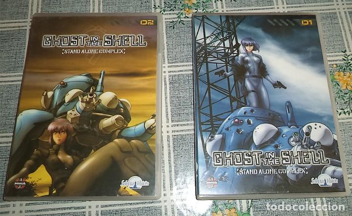 Ghost In The Shell Stand Alone Complex 1 2 Co Buy Dvd Movies At Todocoleccion 150497806
