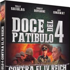 Cine: DOCE DEL PATIBULO 4 : CONTRA EL IV REICH (THE DIRTY DOZEN: THE FATAL MISSION). Lote 150910832