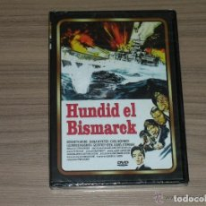 Cine: HUNDID EL BISMARCK DVD CASTELLANO NUEVA PRECINTADA. Lote 218470418