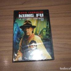 Cine: KUNG FU LA LEYENDA CONTINUA DVD DAVID CARRADINE NUEVA PRECINTADA. Lote 218918522