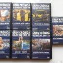 Cine: 7 DVD GRAN CRÓNICA OCÉANO DEL SIGLO XX. Lote 151092238