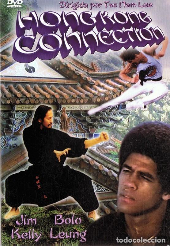 HONG KONG CONNECTION JIM KELLY (Cine - Películas - DVD)