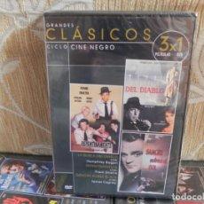 Cine: CINE NEGRO II. DVD CON 3 PELICULAS: LUNA CINE NEGRO. DVD CON 3 - MORENA Y PELIGROSA - MARIA GALANTE . Lote 151328950