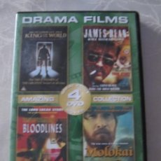 Cine: DVD MOLOKAI LA HISTORIA DEL PADRE DAMIÁN SAM NEILL PETER O'TOOLE DEREK JACOBI JAMES DEAN. Lote 221851642