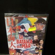 Cine: LA BATALLA DEL MAR DE JAPÓN DVD. Lote 151360786