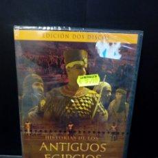 Cine: HISTORIAS DE LOS ANTIGUOS EGIPTOS DVD. Lote 151362342