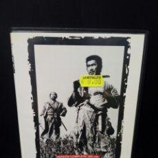 Cine: LOS SIETE SAMURAIS DVD. Lote 151365733