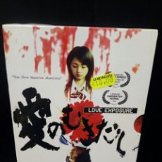 Cine: LOVE EZPOSURE DVD. Lote 151370732