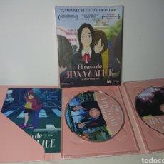 Cine: EL CASO DE HANA & ALICE, 2 DVD'S DE SHUNJI IWAI. Lote 151537426
