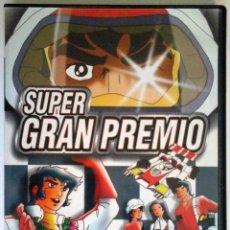 Cine: TODODVD: ANIME. SUPER GRAN PREMIO - HAWK OF THE GRAND PRIX 1978 (RAREZA DESCATALOGADA). Lote 151549018