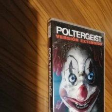 Cine: POLTERGEIST. VERSIÓN EXTENDIDA. DVD TERROR. BUEN ESTADO. Lote 151553550