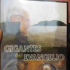 Cine: BJS.DVD.GIGANTES DEL EVANGELIO.BRUMART TU CINE.. Lote 151720114