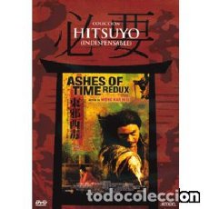 Cine: ASHES OF TIME REDUX DIRECTOR: KAR WAI WONG ACTORES: BRIGITTE LIN, LESLIE CHEUNG, MAGGIE CHEUNG. Lote 151721578
