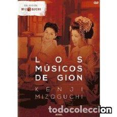 Cine: LOS MÚSICOS DE GION DIRECTOR: KENJI MIZOGUCHI ACTORES: MICHIYO KOGURE, AYAKO WAKAO, SEIZABURO KAWAZU. Lote 151722202
