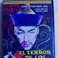 Cine: DVD - EL TERROR DE LOS TONGS - GEOFFREY TOONE, CHRISTOPHER LEE, ANTHONY BUSHELL - HAMMER. Lote 151948130
