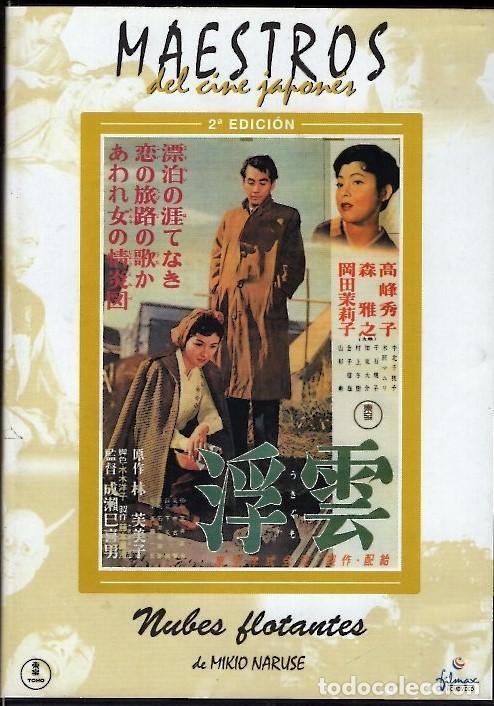 NUBES FLOTANTES DVD (MIKIO NARUSE) ...SEGUN LA CRITICA, CASI LA MEJOR HISTORIA DEL DIRECTOR (Cine - Películas - DVD)