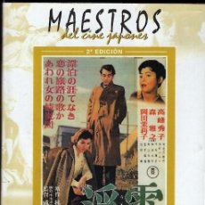 Cine - NUBES FLOTANTES DVD (MIKIO NARUSE) ...SEGUN LA CRITICA, CASI LA MEJOR HISTORIA DEL DIRECTOR - 152031570
