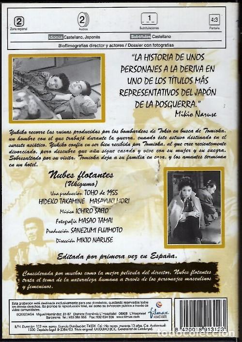 Cine: NUBES FLOTANTES DVD (MIKIO NARUSE) ...SEGUN LA CRITICA, CASI LA MEJOR HISTORIA DEL DIRECTOR - Foto 2 - 152031570