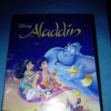 Cine: ALADDIN CLASICO DISNEY NUMERO 31 - DVD. Lote 152046954