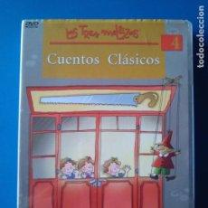 Cine: DVD LAS TRES MELLIZAS. CUENTOS CLASICOS 4: PINOCHO + LA CENICIENTA. Lote 152070468