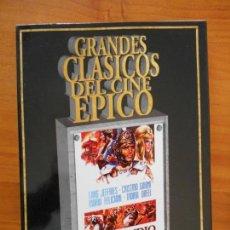 Cine: DVD EL INCENDIO DE ROMA - LANG JEFFRIES - CRISTINA GAIONI - NUEVA, PRECINTADA (EP). Lote 152154810