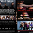 Cine: MATRIOSKI SERIE COMPLETA DESCATALOGADA NUEVA Y PRECINTADA. Lote 152564582