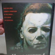 Cine - Halloween 4 : El Retorno de Michael Myers - DVD Terror Descatalogado - 152591369