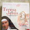 Cine: TERESA DE JESÚS DVD CON CONCHA VELASCO *SERIE COMPLETA EN 4 DVD+LIBRO 208 PAG EDICIÓN ESP LIMITADA* . Lote 152678730