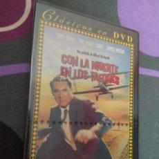 Cine: CON LA MUERTE EN LOS TALONES. (NORTH BY NORTHWEST) ALFRED HITCHCOCK. Lote 152686578