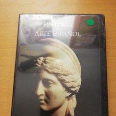 Cine: HISTORIA DEL ARTE ESPAÑOL. IMPERIO Y RELIGIÓN. DEL MUNDO ROMANO AL PRERROMÁNICO (DVD PRECINTADO). Lote 152691998