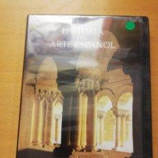 Cine: HISTORIA DEL ARTE ESPAÑOL. LA ÉPOCA DE LOS MONASTERIOS. LA PLENITUD DEL ROMÁNICO (DVD PRECINTADO). Lote 152692250